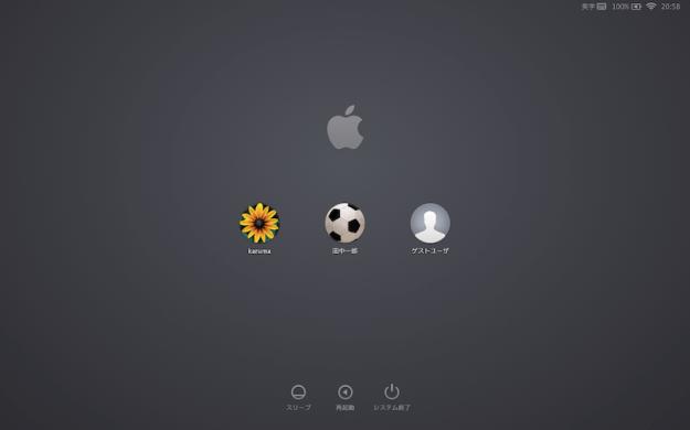 mac-change-user-profile-picture-07