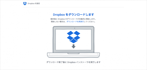 mac-dropbox-download-install-02