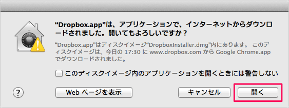 mac-dropbox-download-install-04