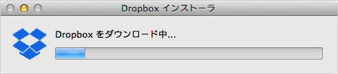mac-dropbox-download-install-05