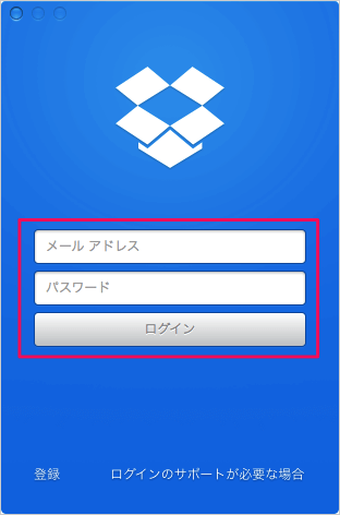 mac-dropbox-download-install-06