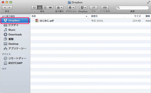 mac-dropbox-download-install-08