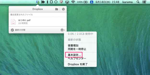 mac-dropbox-settings-04