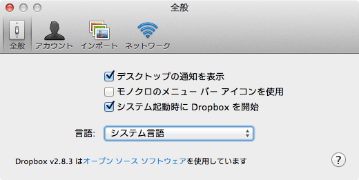 mac-dropbox-settings-05