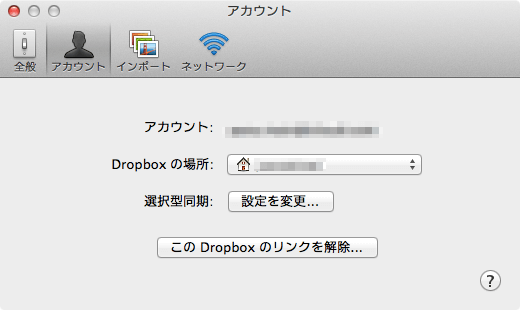 mac-dropbox-settings-07