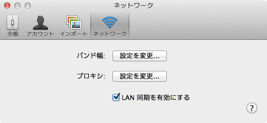 mac-dropbox-settings-09