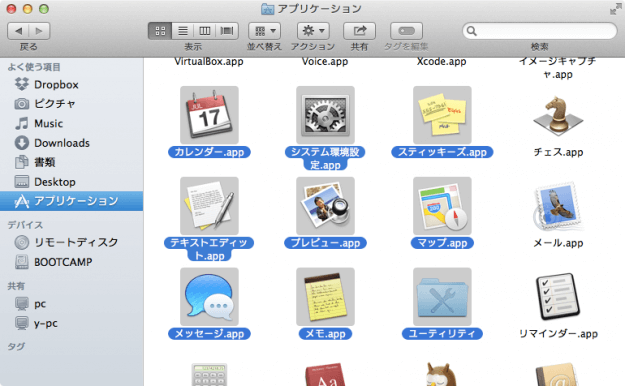 mac-finder-selecting-multiple-files-03