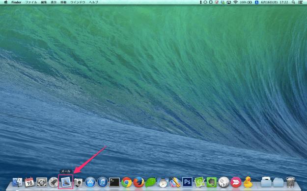 mac-mail-export-01