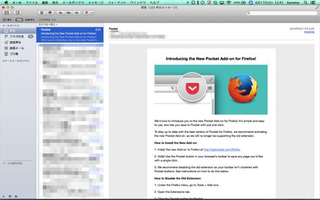 mac-mail-unread-spam-02