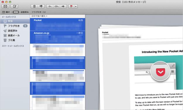 mac-mail-unread-spam-05