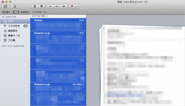 mac-mail-unread-spam-06