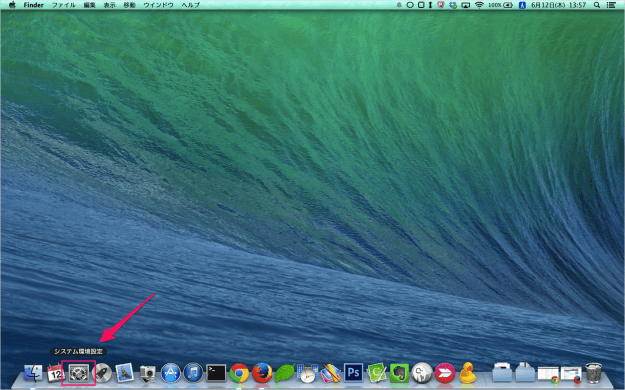 mac-notification-center-02