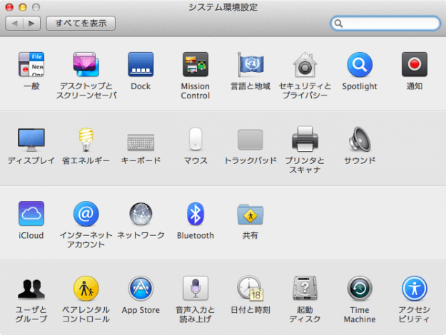 mac-system-preferences-00
