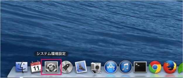 mac-system-preferences-02