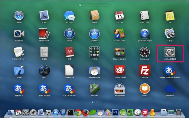 mac-system-preferences-04
