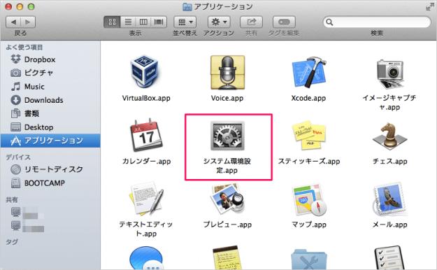 mac-system-preferences-05