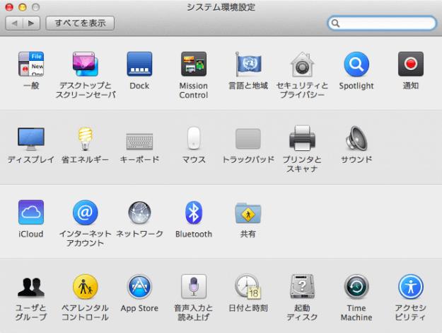 mac-system-preferences-06