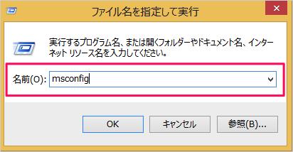 win8-setting-max-memory-limits-04