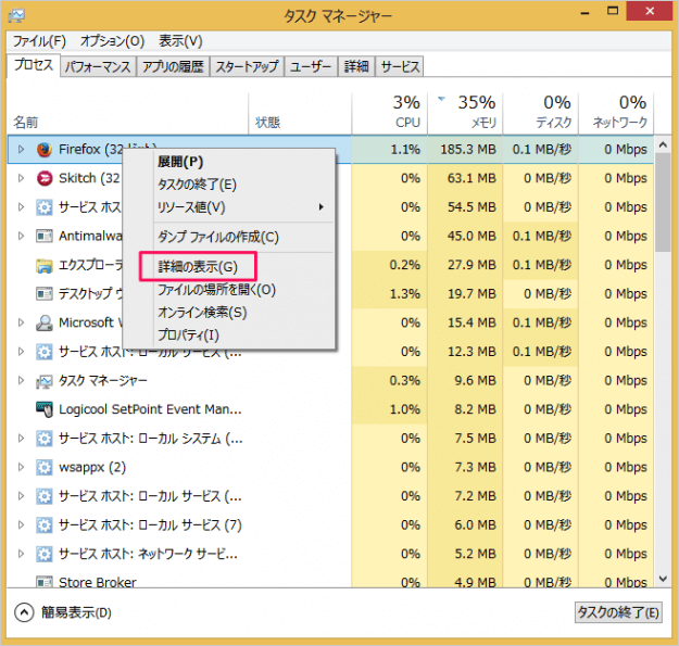 win8-task-manager-cpu-core-03