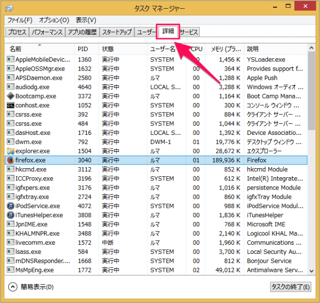 win8-task-manager-cpu-core-04