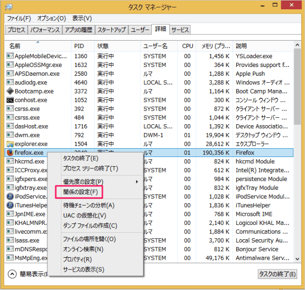 win8-task-manager-cpu-core-05