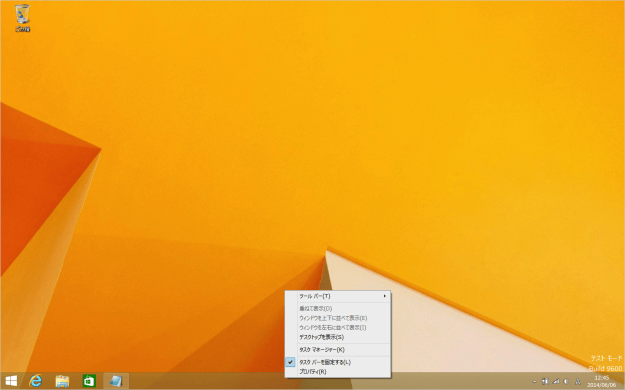 win8-task-manager-process-priority-01
