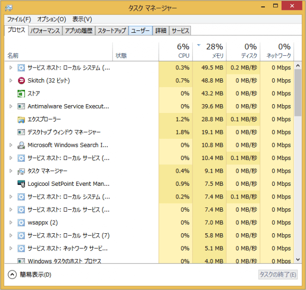 win8-task-manager-process-priority-03
