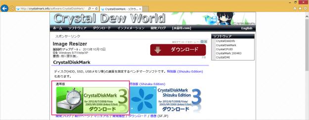 windows-crystaldiskmark-hdd-ssd-speed-test-02