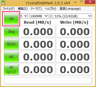 windows-crystaldiskmark-hdd-ssd-speed-test-04