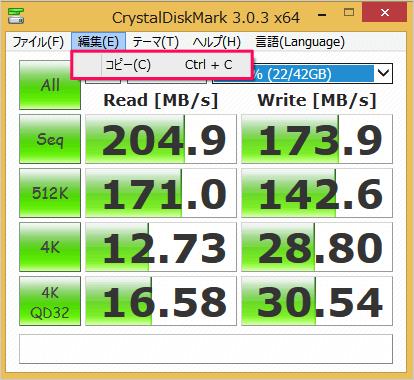 windows-crystaldiskmark-hdd-ssd-speed-test-06