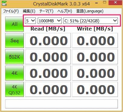 windows-crystaldiskmark-hdd-ssd-speed-test-08