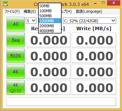 windows-crystaldiskmark-hdd-ssd-speed-test-10