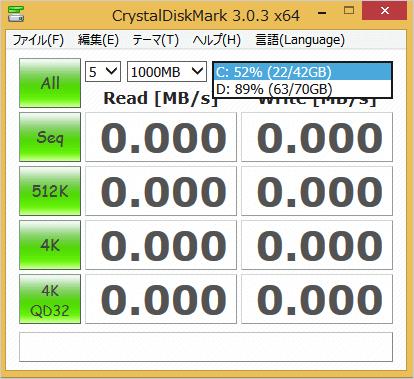 windows-crystaldiskmark-hdd-ssd-speed-test-11