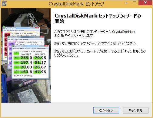 windows-crystaldiskmark-hdd-ssd-speed-test-12