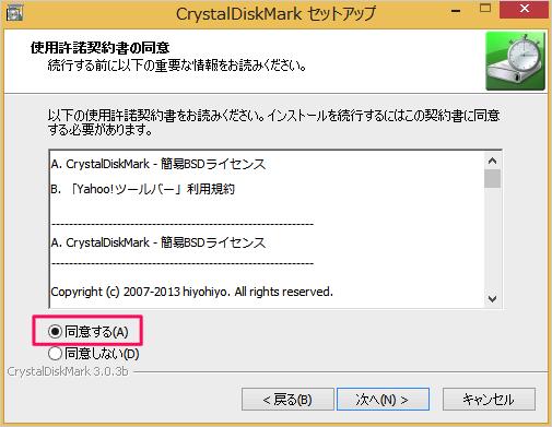 windows-crystaldiskmark-hdd-ssd-speed-test-13