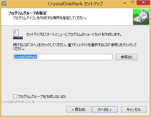 windows-crystaldiskmark-hdd-ssd-speed-test-15