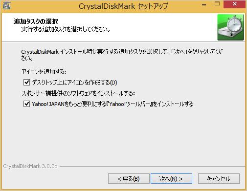 windows-crystaldiskmark-hdd-ssd-speed-test-16