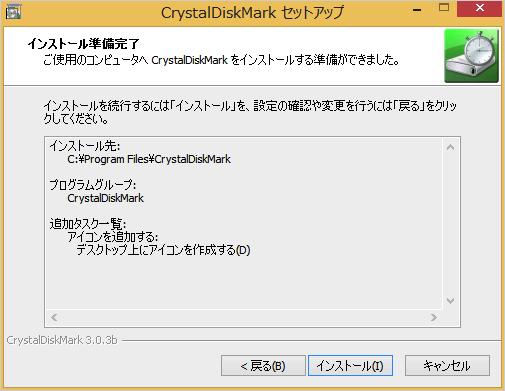 windows-crystaldiskmark-hdd-ssd-speed-test-17