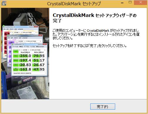 windows-crystaldiskmark-hdd-ssd-speed-test-18