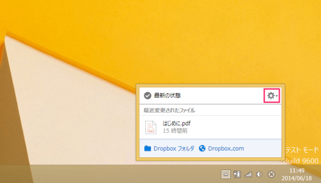 windows-dropbox-settings-03
