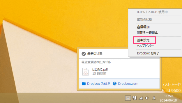 windows-dropbox-settings-04