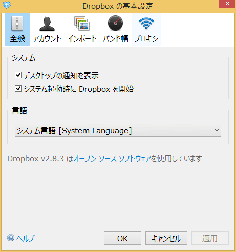 windows-dropbox-settings-06
