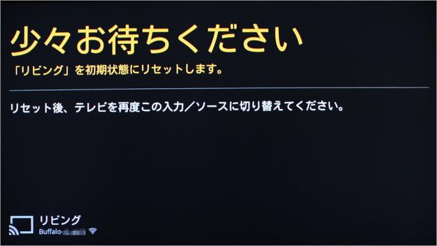 google-chromecast-reset-04