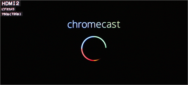 google-chromecast-reset-05