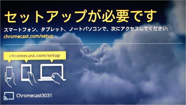 google-chromecast-reset-06