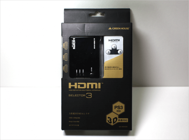 green-house-hdmi-gh-hsw301-02