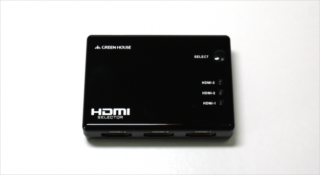 green-house-hdmi-gh-hsw301-07