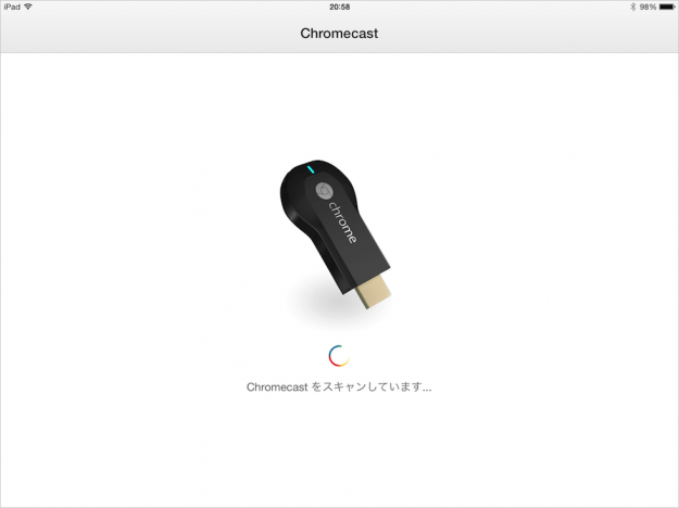 ios-google-chromecast-setup-04
