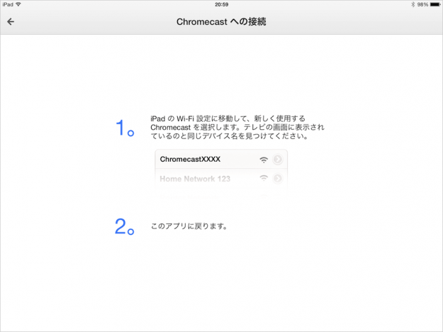 ios-google-chromecast-setup-06
