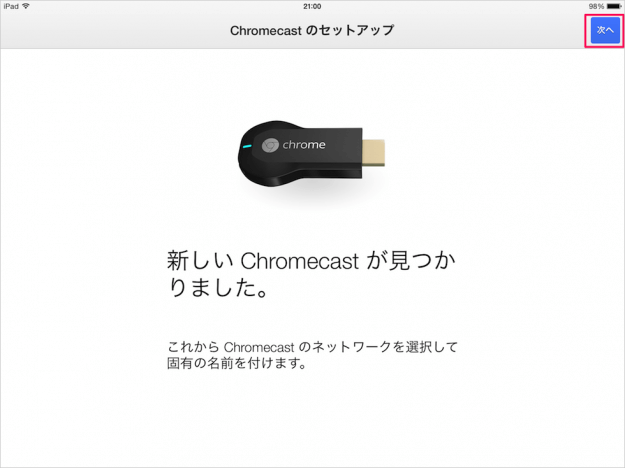 ios-google-chromecast-setup-11